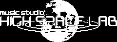 ハイスペースラボ HIGH SPACE LAB